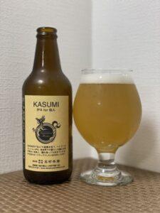 志賀高原ビール(霞)_ボトル02
