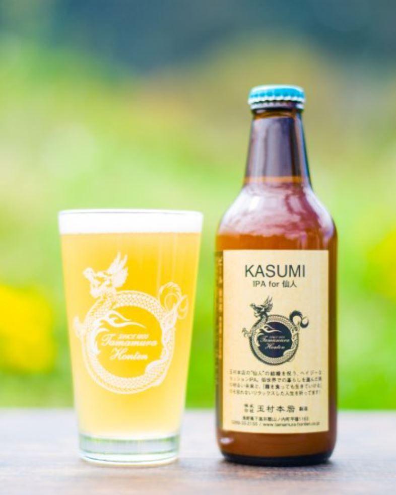 志賀高原ビール(霞) 2021_イメージ01