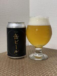 うしとらブルワリー(大人の缶ビール)_缶01