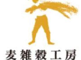 麦雑穀工房(ロゴ)_01NEW