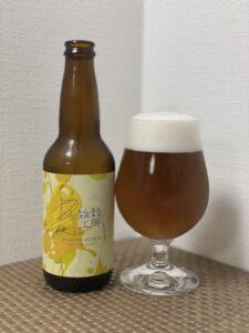麦雑穀工房(トロピカルドロップス)_ボトル02