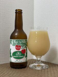 Be Easy Brewing(タムラファーム -Hoppy Cider-)_ボトル02