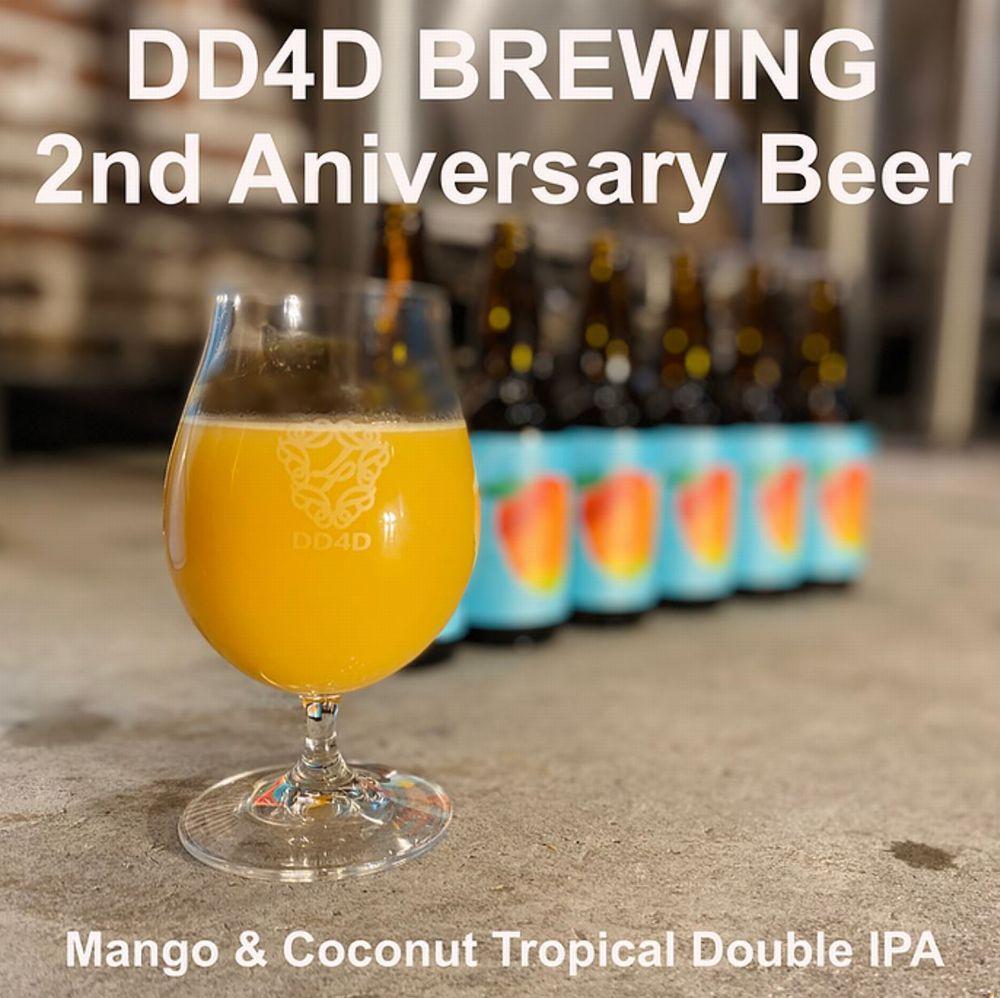 dd4d brewing(2周年アニバーサリー)_イメージ01