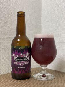 南信州ビール(ヤマソーホップ/2021)_ボトル01