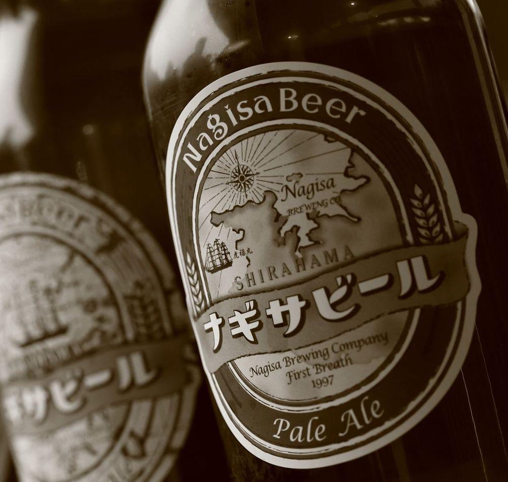 ナギサビール(トップイメージ)_02new