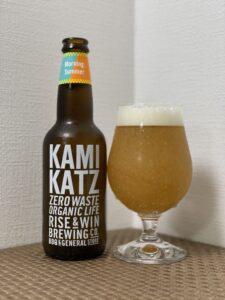 RISE&WIN Brewing(モーニングサマー/勝浦みかんver.)_ボトル02