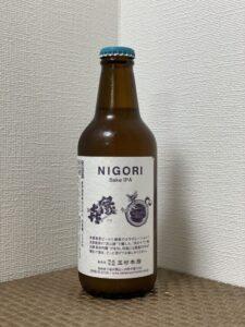 志賀高原ビール(にごり)_ボトル01