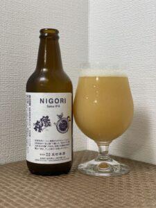 志賀高原ビール(にごり)_ボトル02