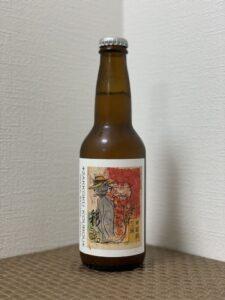 麦雑穀工房(ブレ ノワール)_ボトル01