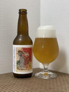 麦雑穀工房(ブレ ノワール)_ボトル02