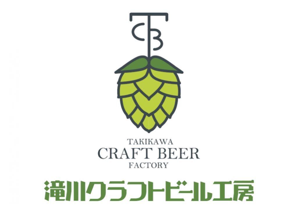 滝川クラフトビール工房(ロゴ)_01new