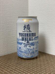 横浜ビール(横浜ウィート)_缶01