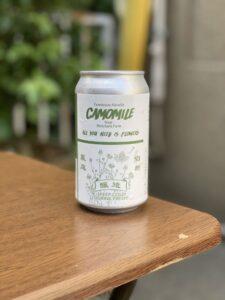 ヨロッコビール(オールユーニードイズフラワー)_缶02