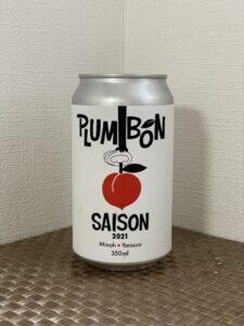 ヨロッコビール×箕面ビール(プラムボンセゾン/2021)_缶01