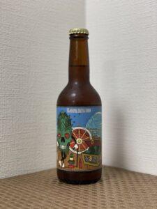 アマクサソナービール(ルプリンリン)_ボトル01
