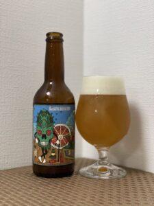アマクサソナービール(ルプリンリン)_ボトル02