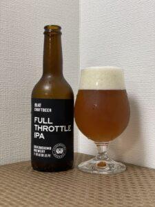 大根島醸造所(フルスロットルIPA)_ボトル02