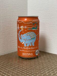 エチゴビール(潤いホップの惚れ惚れエール)_缶01