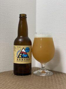 hakuba Brewing(ハクバニューイングランドIPA)_ボトル02
