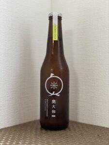 奥大和ビール(アロマホワイト)_ボトル01