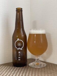 奥大和ビール(アロマホワイト)_ボトル02