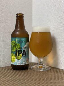 ライディーンビール(セッションIPA/2021)_ボトル02