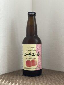 さがみビール(ピーチエール)_ボトル01