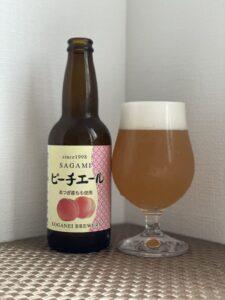さがみビール(ピーチエール)_ボトル02