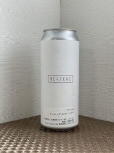VERTERE(エキザカム)_缶01