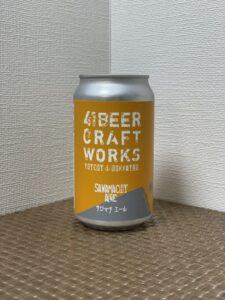 余市ビール(サワマチエール)_缶01