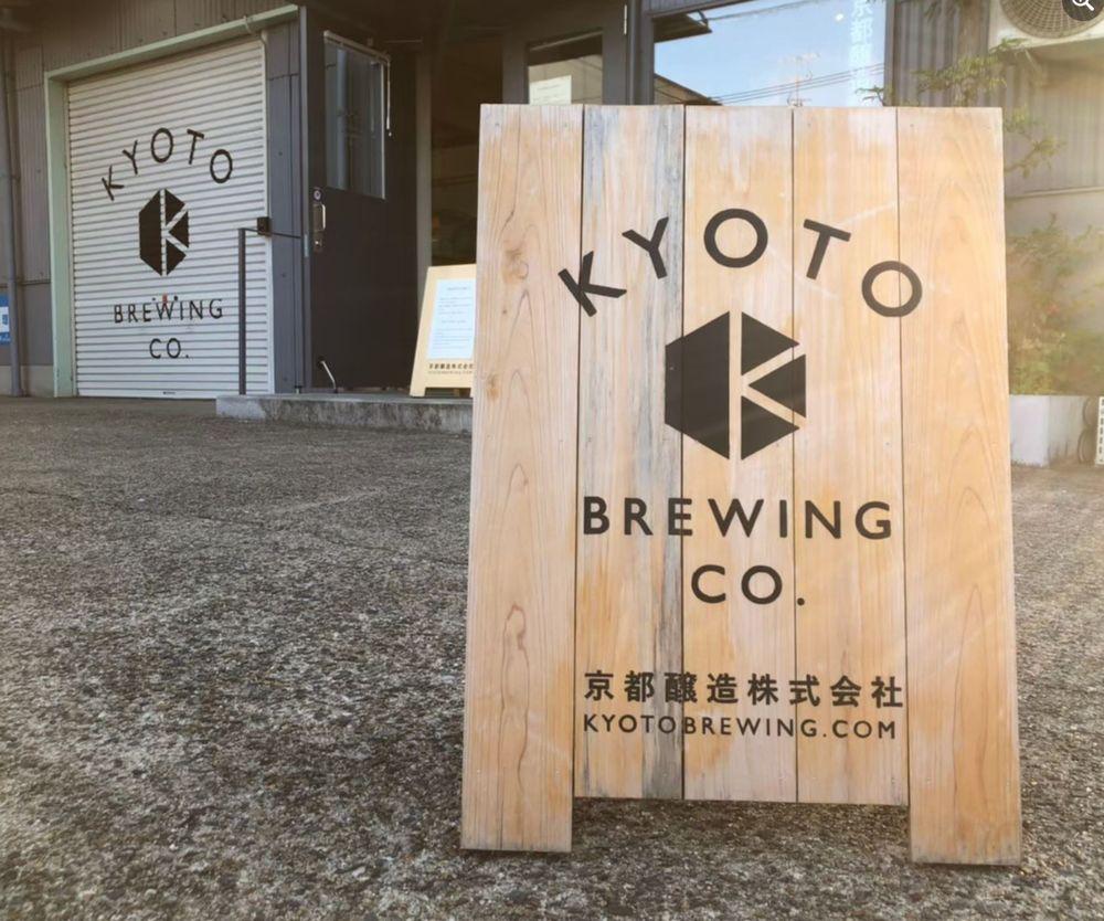 京都醸造(トップイメージ)_001
