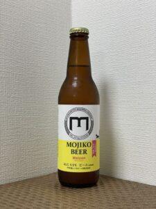 門司港レトロビール(ヴァイツェン/2021)_ボトル01