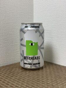 オラホビール(ヌーベルセゾン)_缶01