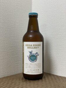 志賀高原ビール(志賀高原ヘレス!?)_ボトル01