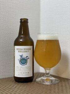 志賀高原ビール(志賀高原ヘレス!?)_ボトル02