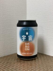 うちゅうブルーイング(ドラゴン/No.356)_缶01