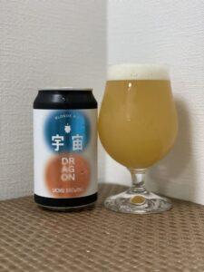 うちゅうブルーイング(ドラゴン/No.356)_缶02