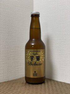 うちゅうブルーイング(宇宙デラックスシトラ/No.363)_ボトル01