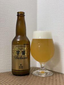 うちゅうブルーイング(宇宙デラックスシトラ/No.363)_ボトル02