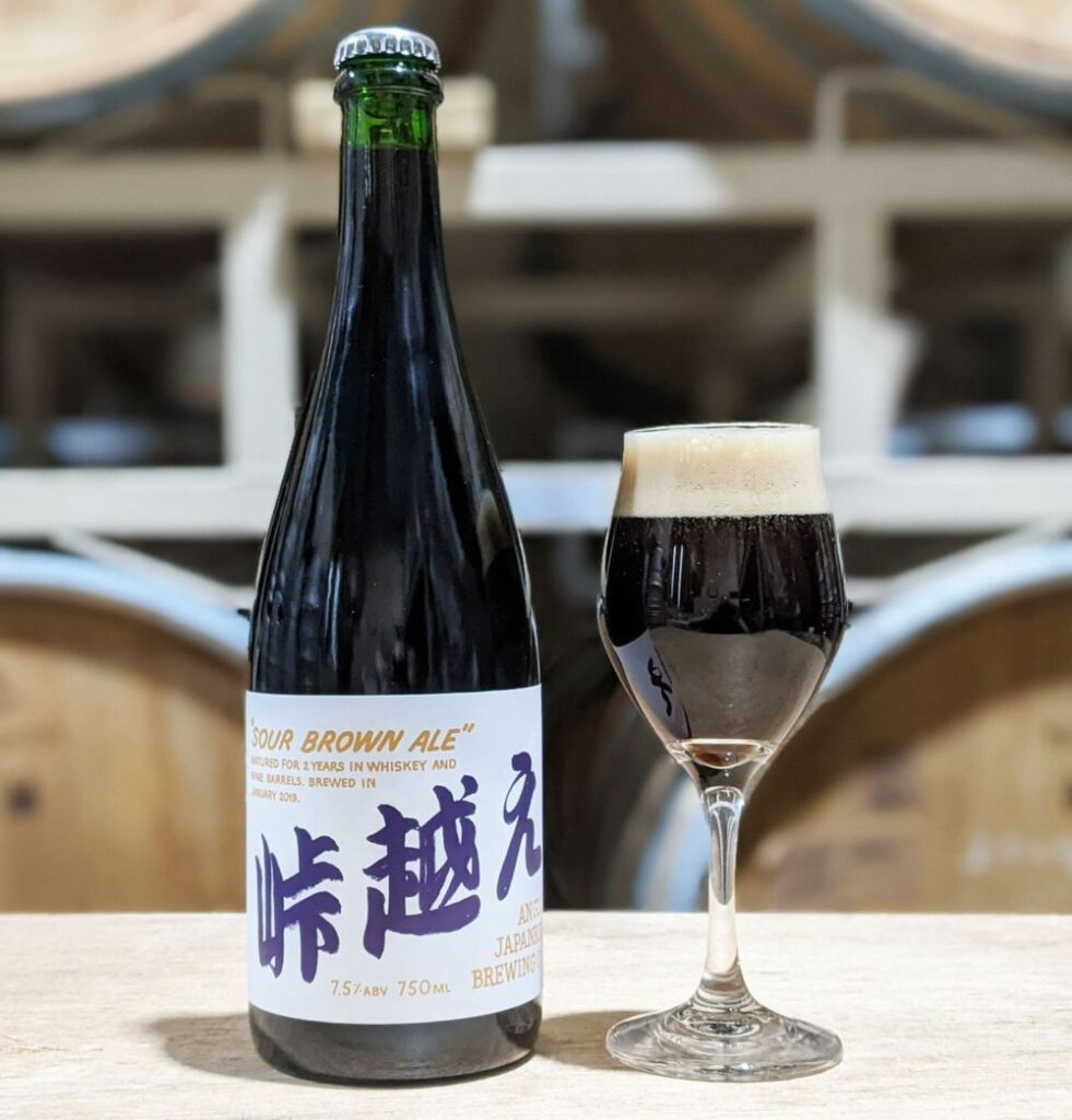 anglo japanese brewing×kyoto brewing(峠越え)_イメージ01